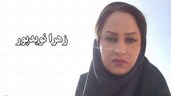 إيرانية اتهمت نائبا باغتصابها.. وجدت ميتة بعد تهديدات
