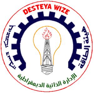 شعار هيئة الطاقة