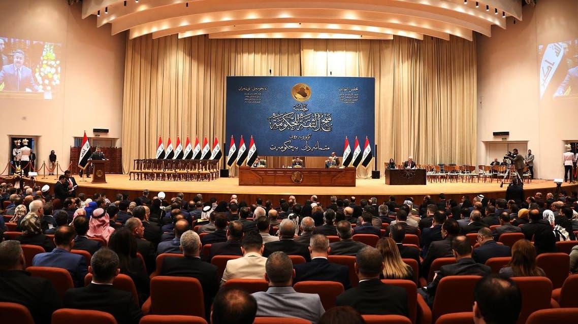 Iraqi parliament (AFP)