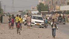 الحدیدہ سے گذشتہ برس جون سے اب تک دس لاکھ شہری ھجرت کر گئے: یو این