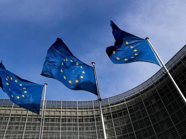 """""""الأوروبي"""" ردا على حظر السفر الأميركي: إجراءاتنا قوية"""