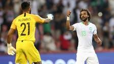 المنتخب السعودي يكشف عن إصابة ياسر الشهراني