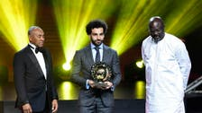 Egypt to host African Cup, Salah player of the year again