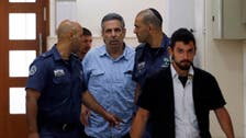 Israel ex-minister to get 11 years for spying for Iran