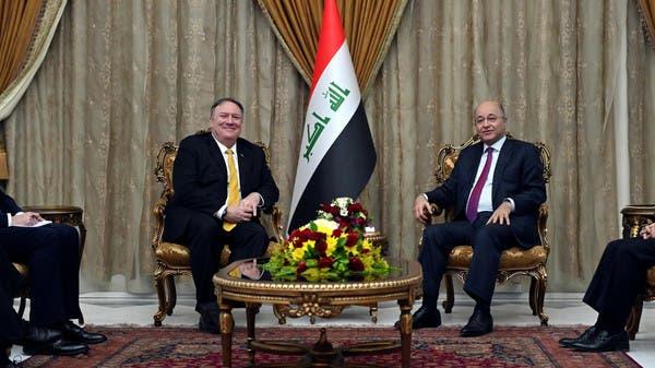 وزير الخارجية الأميركي والرئيس العراقي