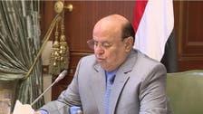 یمنی صدر الحدیدہ معاہدے کی مدت میں توسیع پر آمادہ