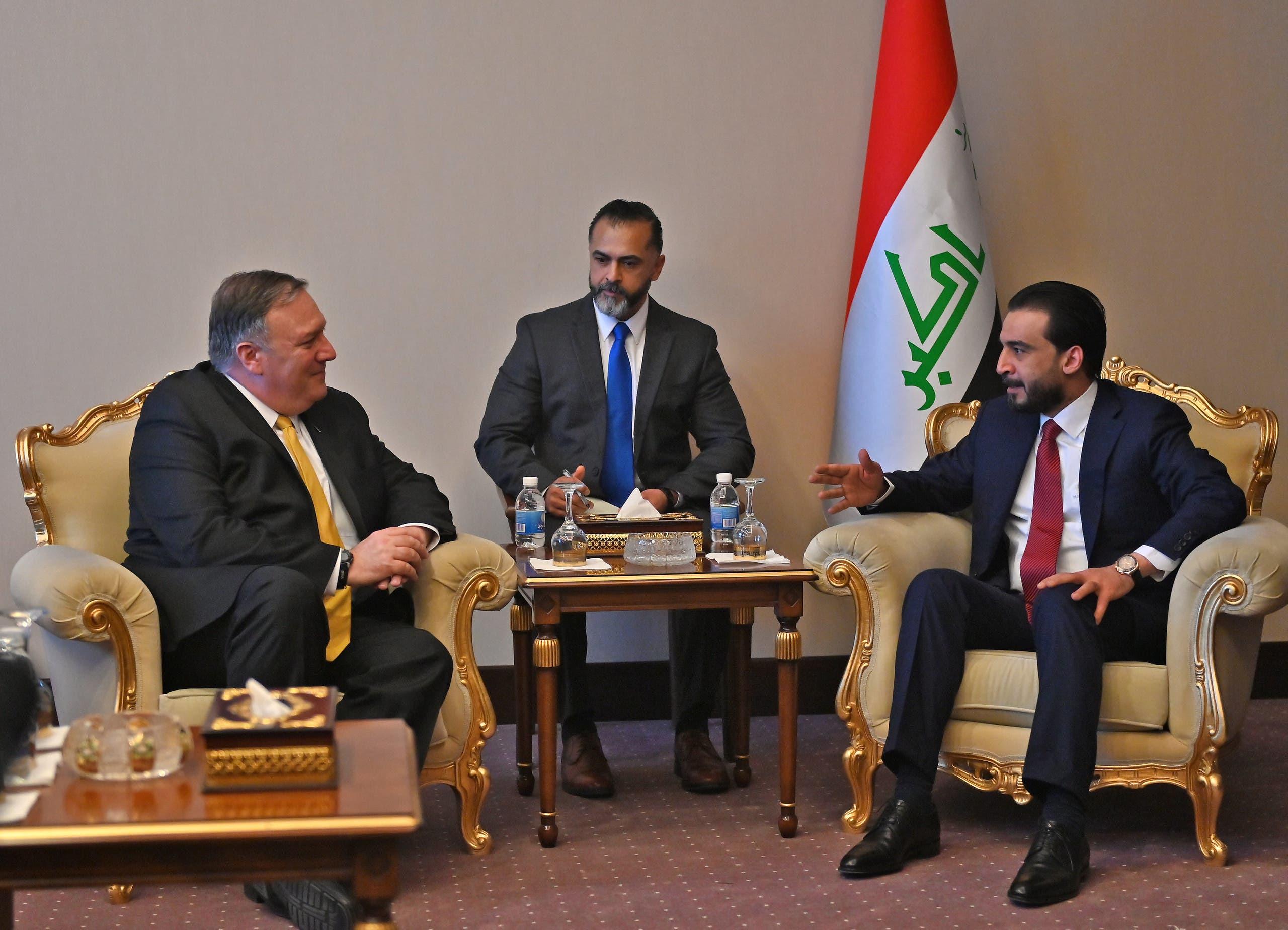 رئيس مجلس النواب العراقي ووزير الخارجية الأميركي