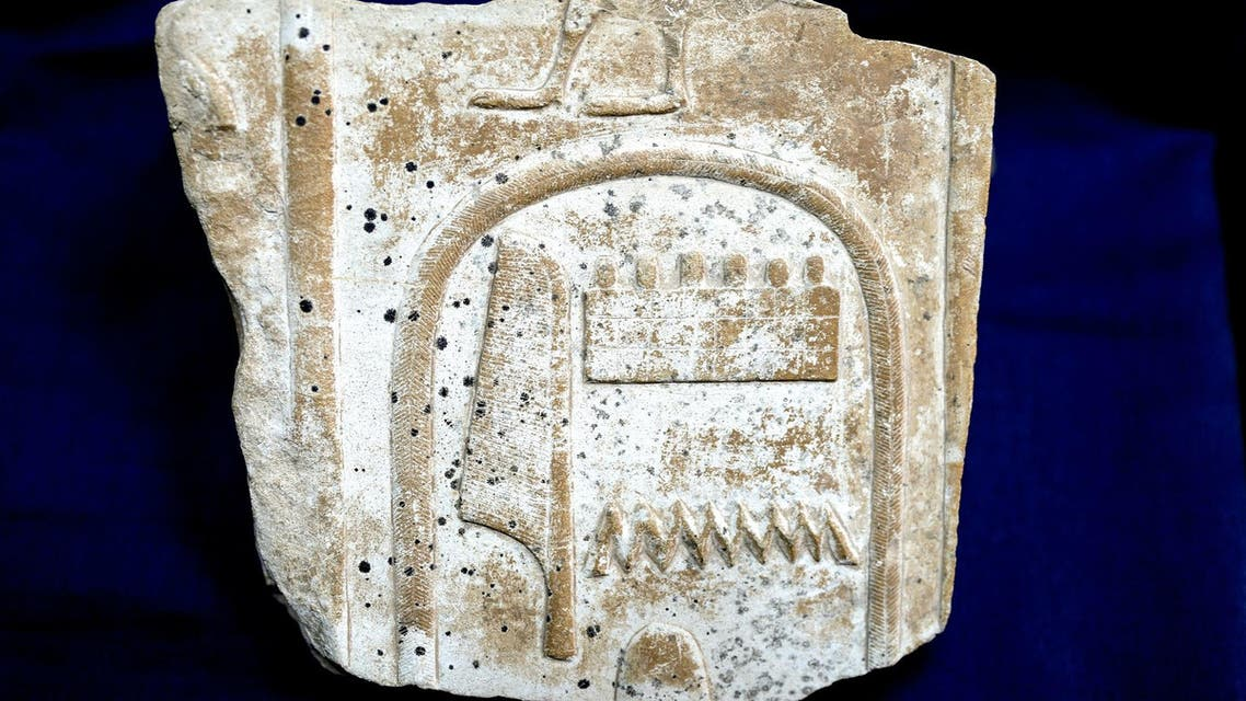 An ancient Egyptian pharaonic stone tablet that was stolen from Karnak temple was repatriated on January 9 from Britain. (AFP)
