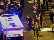 اعتداءات باريس 2015.. تهمة ومشتبه به جديد موقوف ببلجيكا