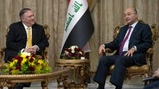 Iraq must drop sectarian quota system to help form new gov't: Pompeo