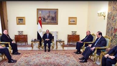 رئاسة مصر: السيسي وبومبيو بحثا ملفات المنطقة والإرهاب
