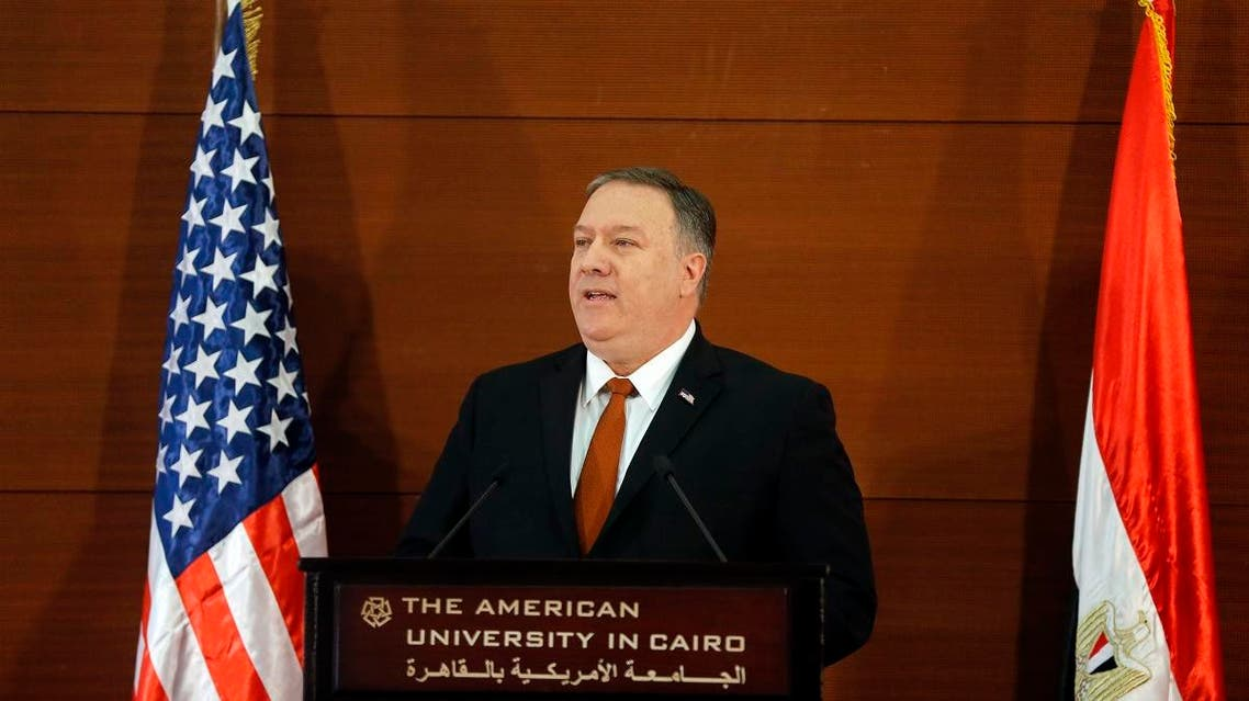 Pompeo, in his speech at the American University in Cairo, delivered a scathing rebuke of the Obama administration's Mideast policies. (AP)