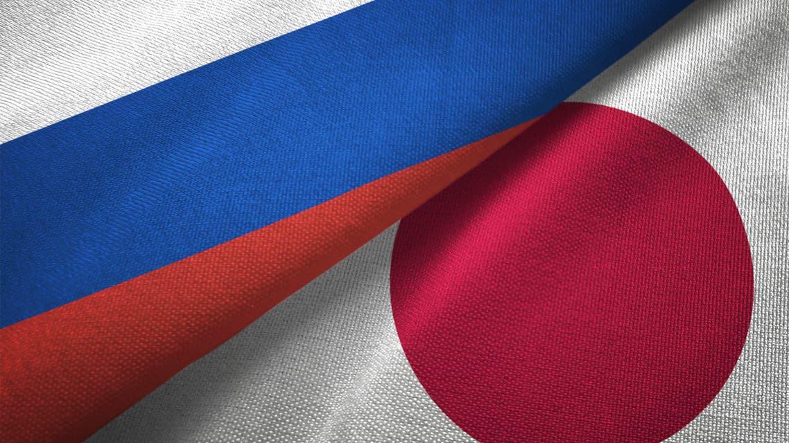 روسيا اليابان