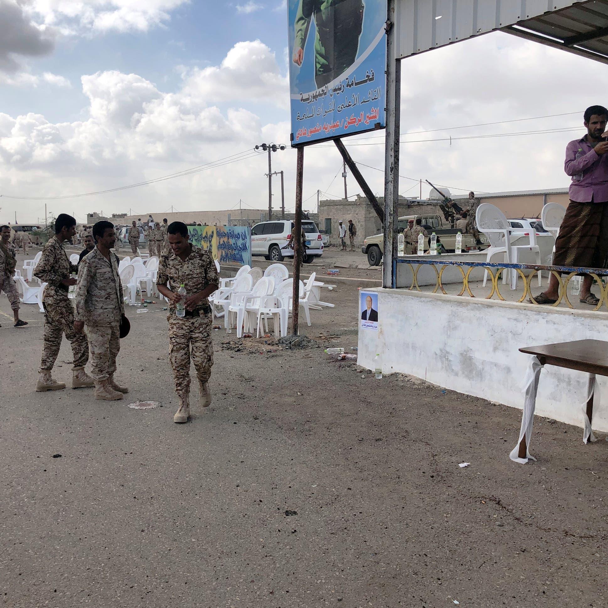 """قتلى وجرحى من الجيش اليمني بـ""""درون"""" حوثية"""