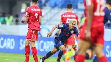المنتخب البحريني يتعثر بهدف أمام تايلاند في كأس آسيا