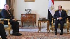 ضمن جولته بالشرق الأوسط.. بومبيو يلتقي السيسي بالقاهرة