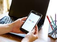 غوغل تعلق خدماتها لهواتف أندرويد في تركيا لهذا السبب