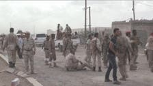 یمنی فوج کی پریڈ پر حوثیوں کا ڈرون حملہ ، 6 فوجی ہلاک ، 20 زخمی