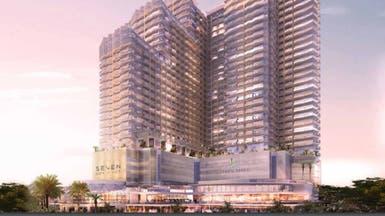 """تدشين مشروع """"سيفن سيتي"""" في دبي بأكثر من مليار درهم"""