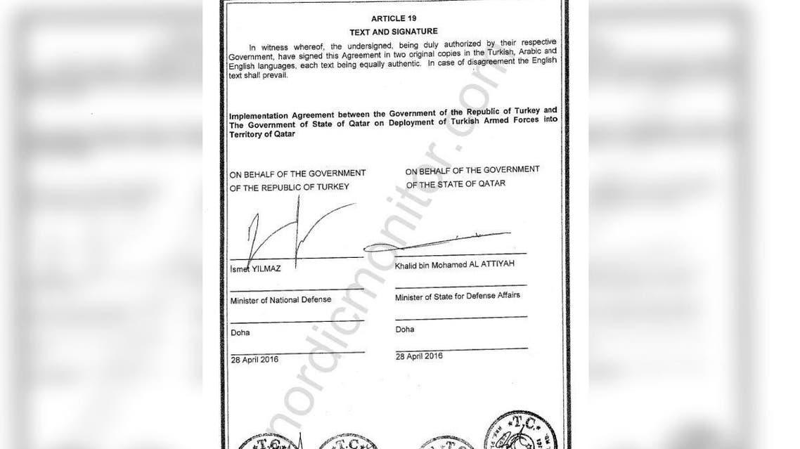 qatar turkey military deal (Supplied)