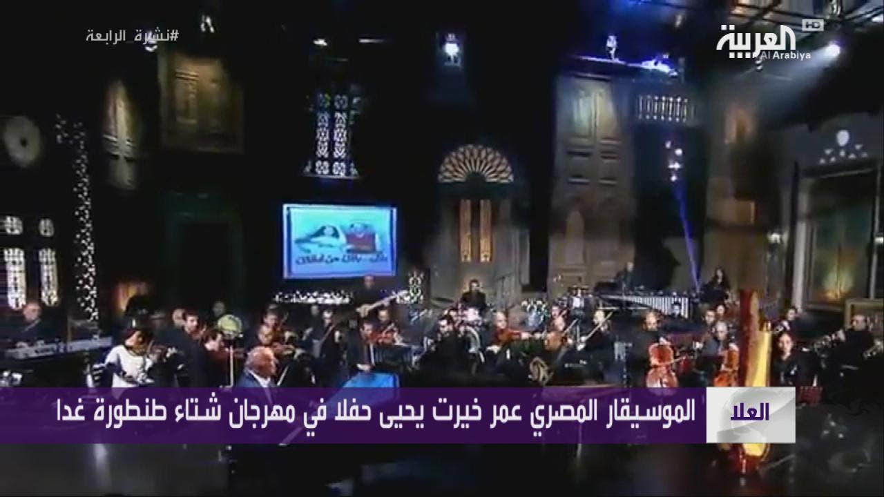 هنرمندانی از کشورهای مختلف جهان در جشنواره موسیقی بدون مرز شرکت کردند