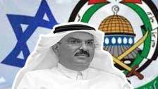 حقائب أموال قطر لحماس تفجر أسرار علاقات الدوحة وتل أبيب