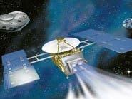 هل سينجح مسبار الفضاء الياباني بإيصال عينات كويكب؟