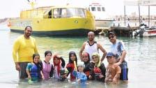 هذه قصة أول فريق غطس من قصار القامة في مصر