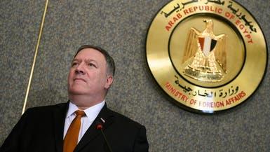 بومبيو: أوباما غيّب أميركا عن الشرق الأوسط وترمب أعادها