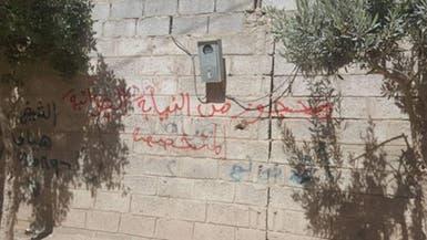 صنعاء.. الحوثي يهدد عائلة سياسي مختطف بطردها من بيتها