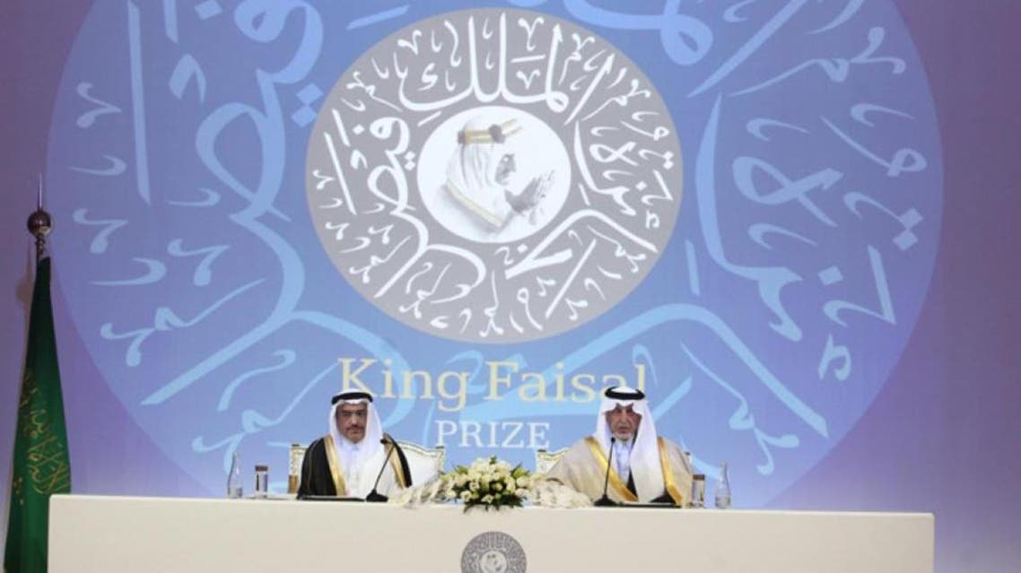 The General Secretariat of King Faisal International Prize announced winners of the 41st edition of the Prize. (Saudi Gazette)