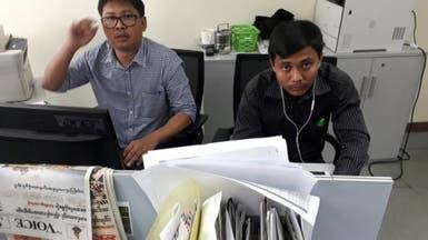 بورما.. محكمة ترفض طعن صحافيين من رويترز ضد سجنهما