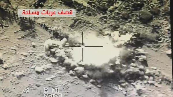 ائتلاف عربی یک سامانه ارتباط نظامی حوثیها را بمباران و منهدم کرد