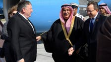 Pompeo in Bahrain on first leg of tour of Gulf allies
