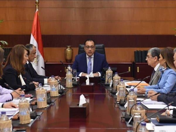 مصر تشكل مجموعات عمل مصغرة لجذب كبار المستثمرين