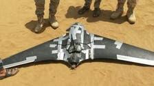 الجيش اليمني يسقط 6 طائرات مسيرة للحوثيين خلال 10 أيام