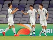 كوريا الجنوبية تتجاوز قرغيزستان وتتأهل إلى دور 16
