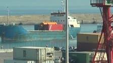 After seizure of drug shipment, Libya says Turkey sabotaging security