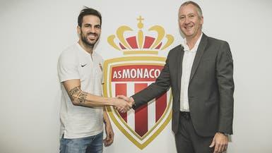 موناكو يضم الإسباني فابريغاس إلى صفوفه