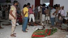 Yemen: 15 civilian casualties in Houthi rocket attack