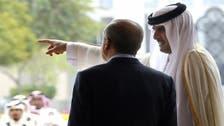"""قطر اور ترکی کے درمیان """"خفیہ"""" عسکری معاہدے کی تفصیلات طشت از بام"""