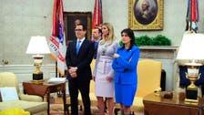 Haley, Ivanka Trump among possible World Bank nominees, says report