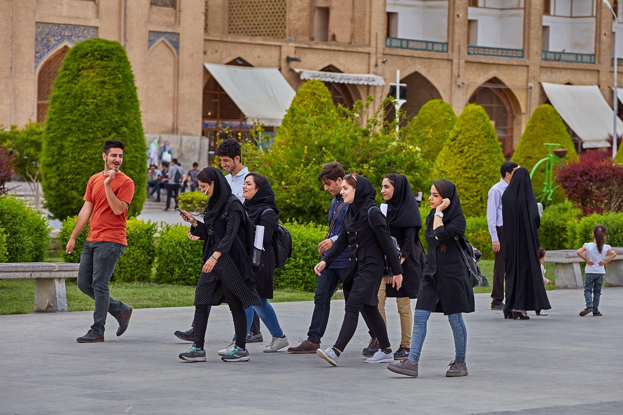 Iranian students (Shutterstock)
