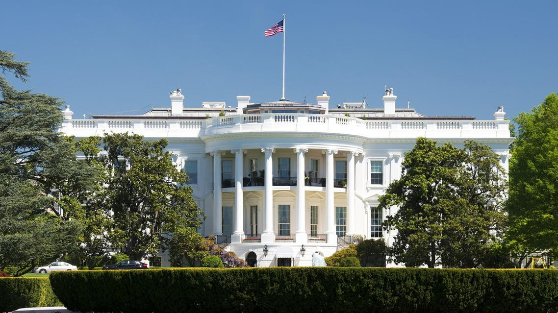 The White House, Washington D.C. (Shutterstock)
