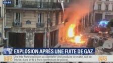 پیرس: بیکری میں زور دار گیس دھماکا ،4 افراد ہلاک ، 47 زخمی