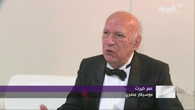 """عمر خيرت يحلّق بروائعه الموسيقية في """"شتاء طنطورة"""""""