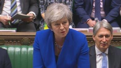 تيريزا ماي تتعهد بتنفيذ خروج بريطانيا في موعده 29 مارس