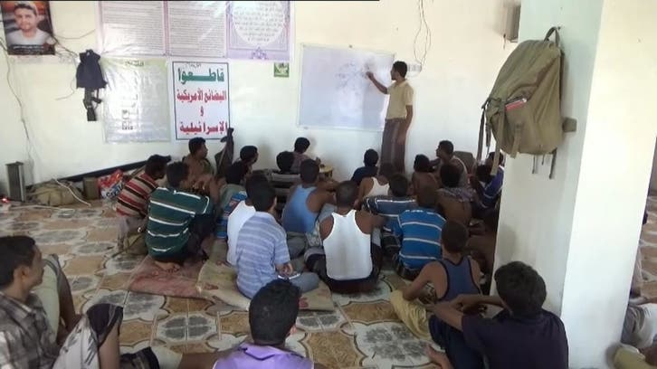 اليمن.. تحذيرات من نشر الحوثي الطقوس