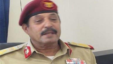 """وفاة قائد عسكري يمني متأثرا بجروحه جراء """"هجوم العند"""""""