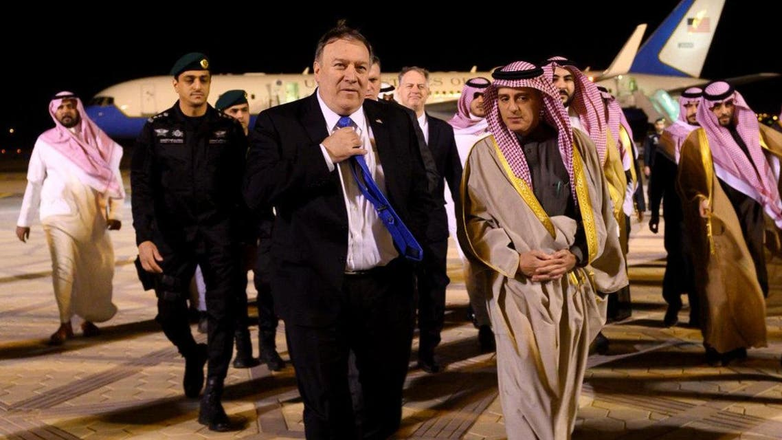 US Secretary of State Mike Pompeo arrives in Riyadh